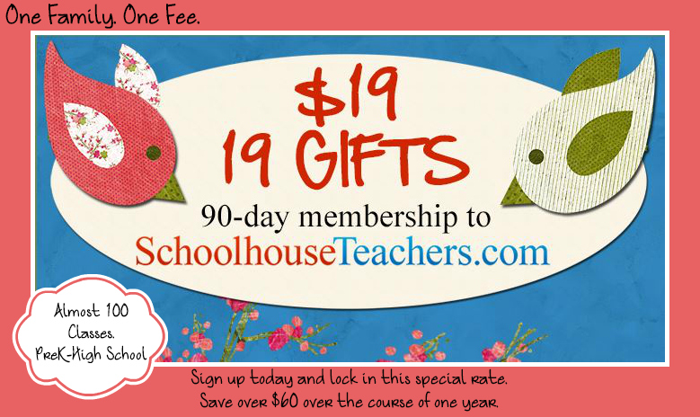 19 Gifts Sale at SchoolhouseTeachers.com