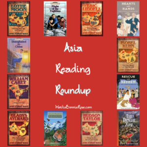 Asia Reading Roundup Booklist