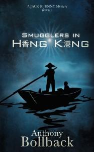 Smugglers in Hong Kong