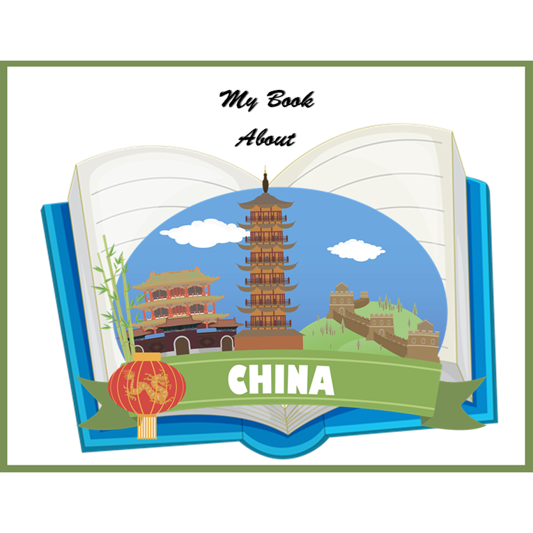 My Book About China (e-book)