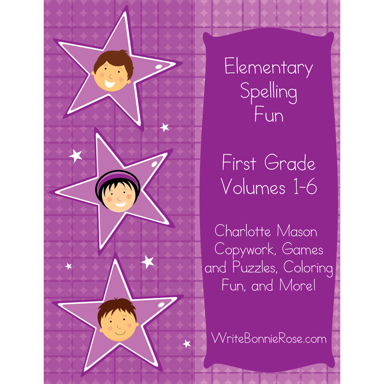 Elementary Spelling Fun First Grade Vol. 1-6 (e-book)