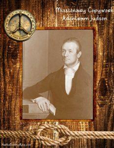 Missionary-Copywork-Cover-Adoniram-Judson