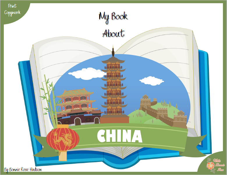 My Book About China Print