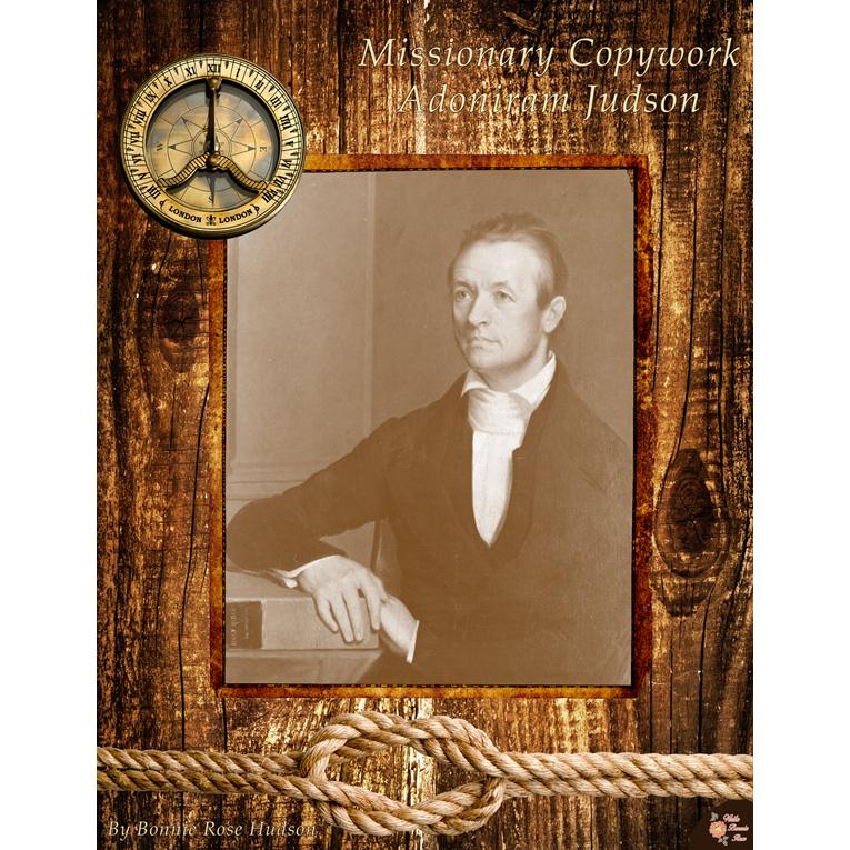 Missionary Copywork: Adoniram Judson (e-book)